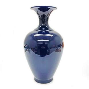 Asian Ox Blood Bulbous Vase