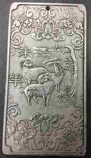 Tibetan Silver Bullion Depicting The Year Of The Ram