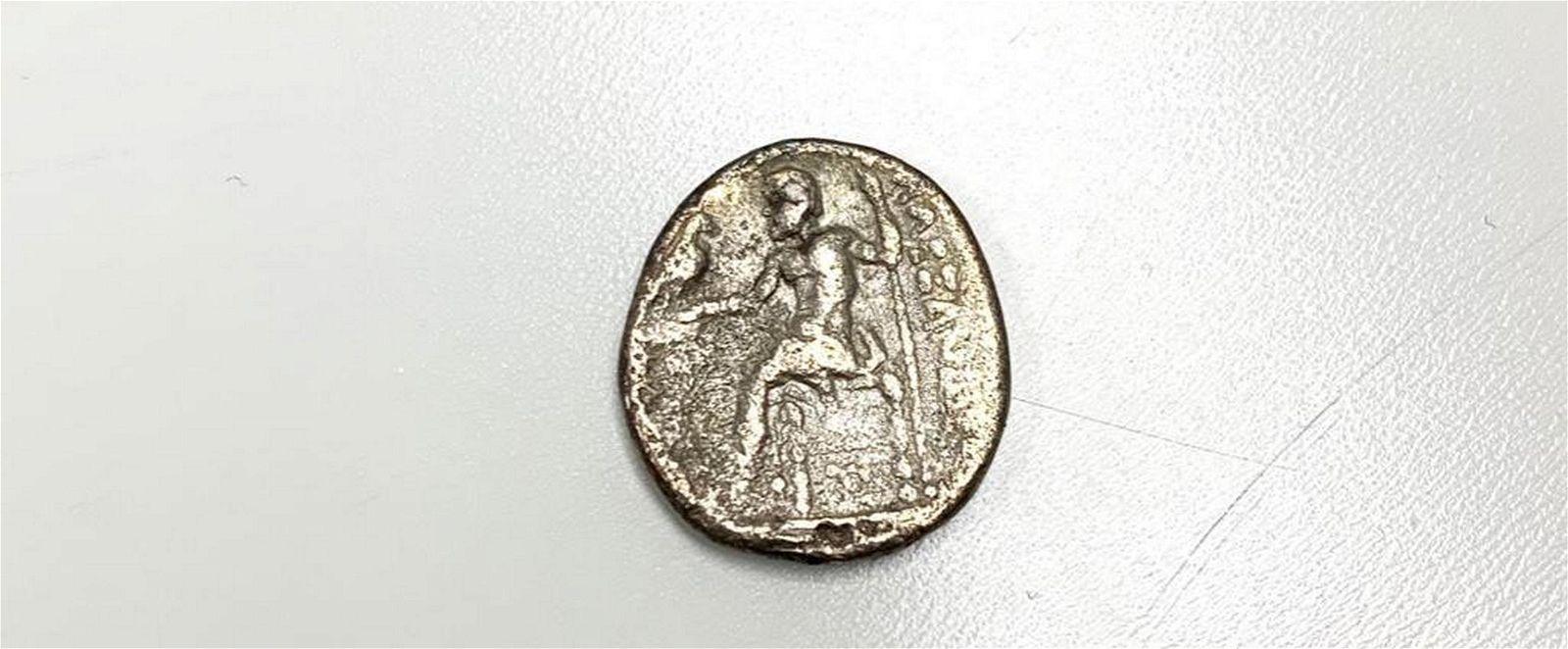 "356-332 B.C Alexander III, ""The Great"" Silver"