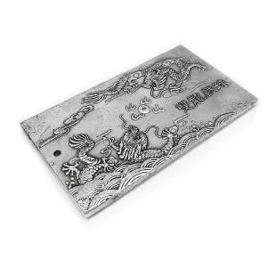 Chinese Tibetan Silver Dragon Zodiac Amulet Bar