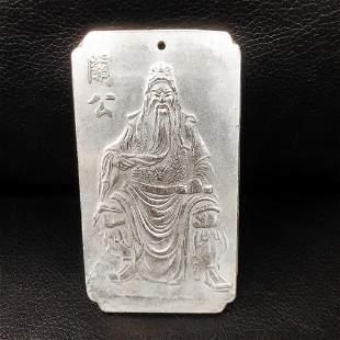Tibetan Silver Master Marked Bullion Bar