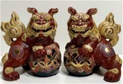 Satsuma Moriage Kutani Porcelain/Pottery Foo Dogs