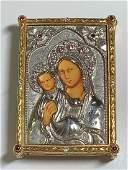 RARE Religious Icon Gold/Silver Rosemary Prayer Box