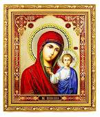 Russian Mary & Baby Jesus Hand Painted Religious Icon