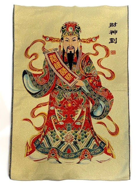 Vintage Chinese Handmade Silk Embroidered Tapestry