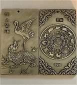 4oz Chinese Hallmark Embossed Tibetan Silver Art Bar