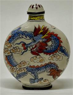 Old Signed Chinese Hand Painted Enameled Snuff Bottle