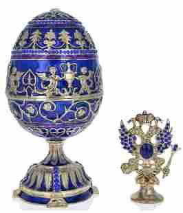 1912 Faberge Royal Russian Enameled & Jeweled Egg