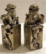 Tibetan Antique