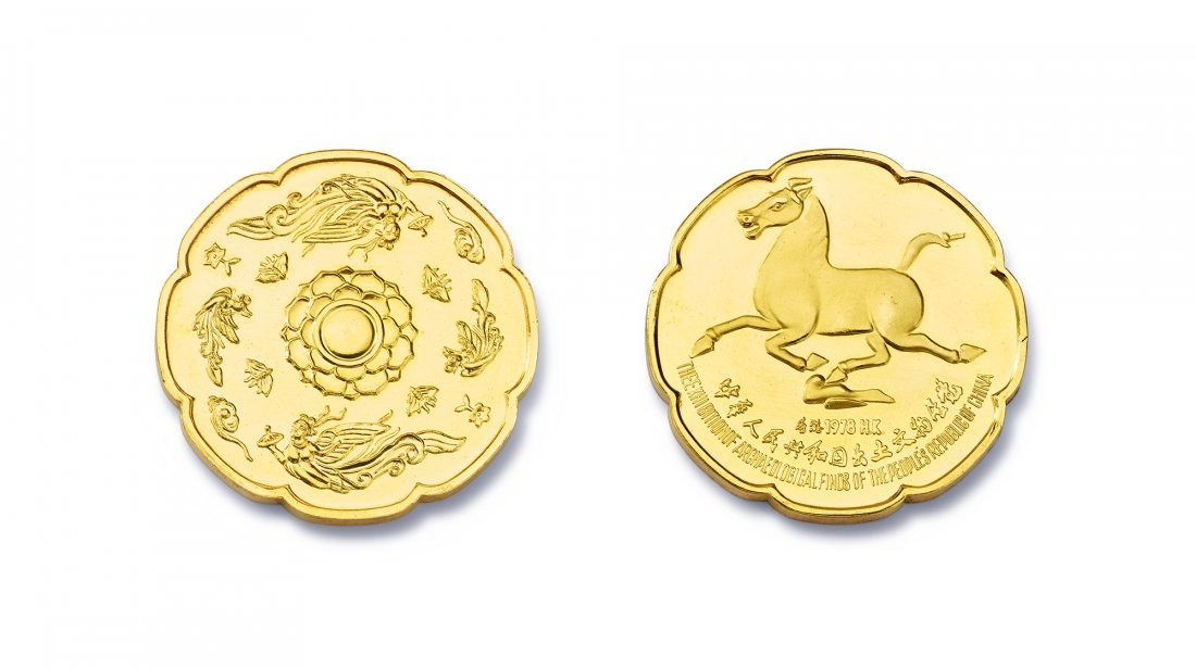 Chinese Commemorative Coin - 3