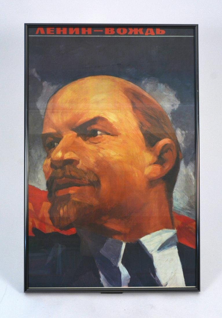 Soviet Poster Depicting Vladimir Lenin