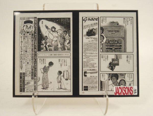 871: Jackson 5 Japanese Comic Art
