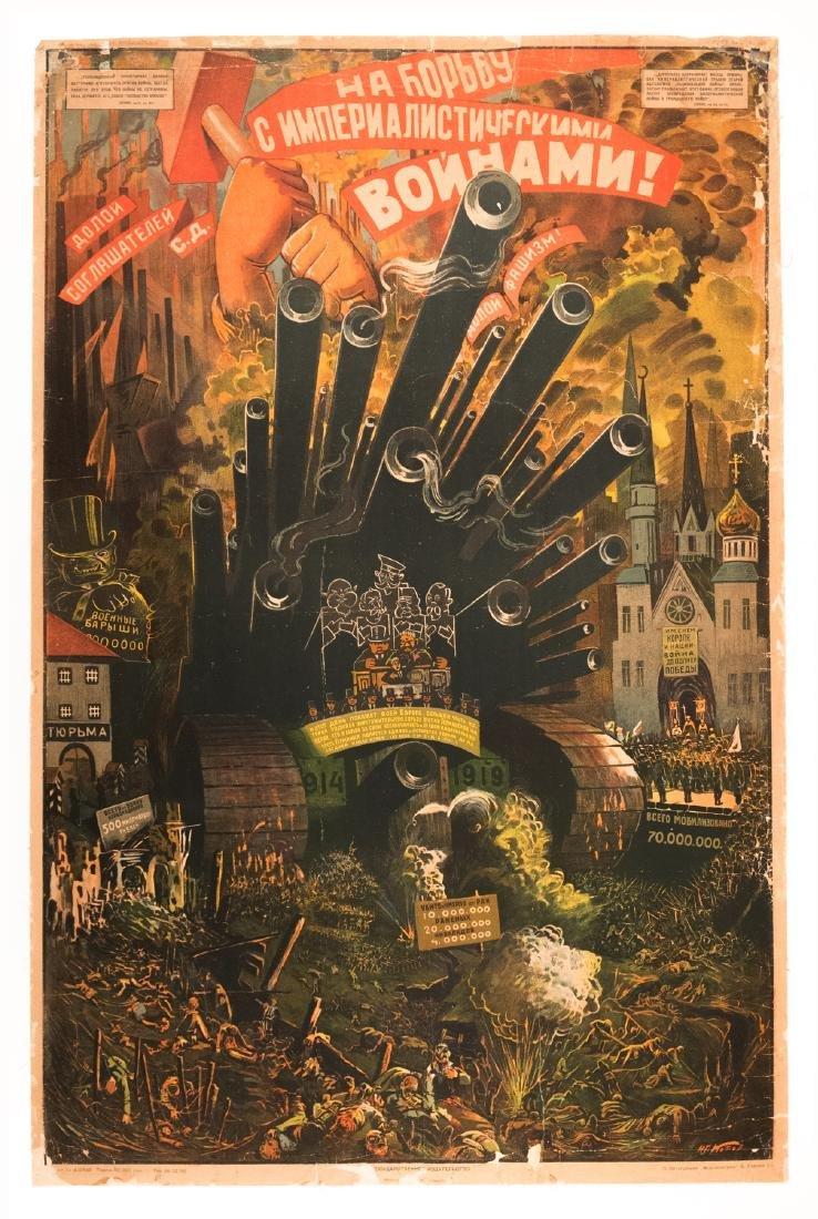 Soviet Revolutionary Era Poster