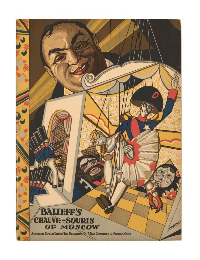 Soviet Publications