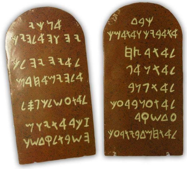 "Tablets from ""The Ten Commandments"""