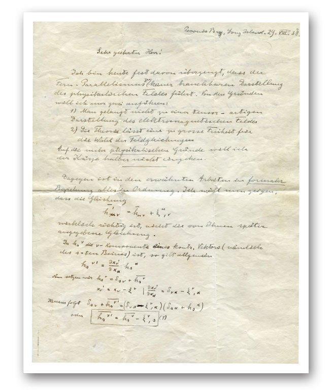 The Einstein Letters