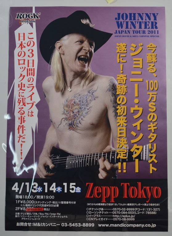 Johnny Winter Japan Tour Poster