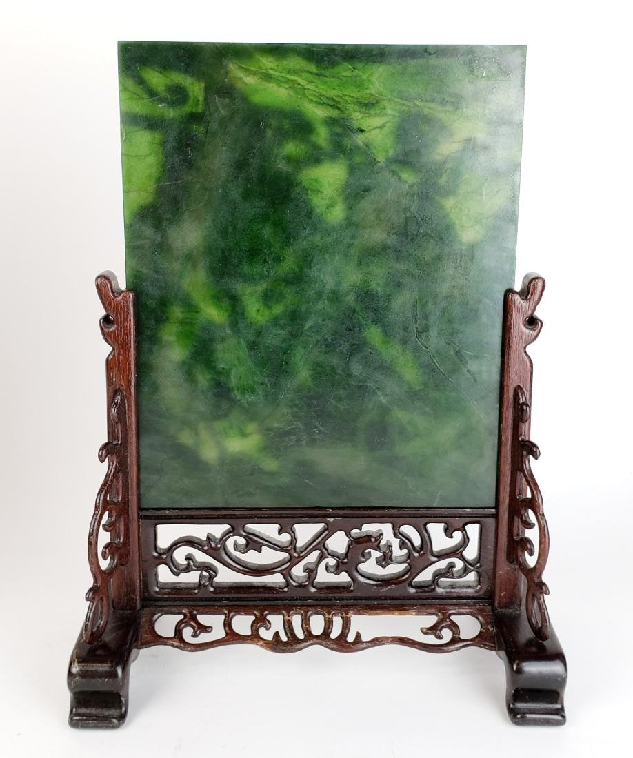 Pair of Chinese Spinach Jade Plaques in Wooden Base - 8
