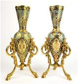 Pair of 19th C French Champleve Enamel Bronze Vases