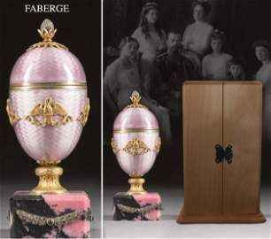 Russian Faberge Silver Gilt & Champleve Enamel Egg
