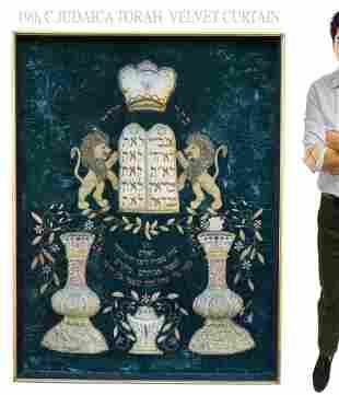 19th C. Judaica Torah Velvet Curtain