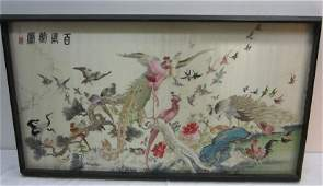 An embroidered silk panel