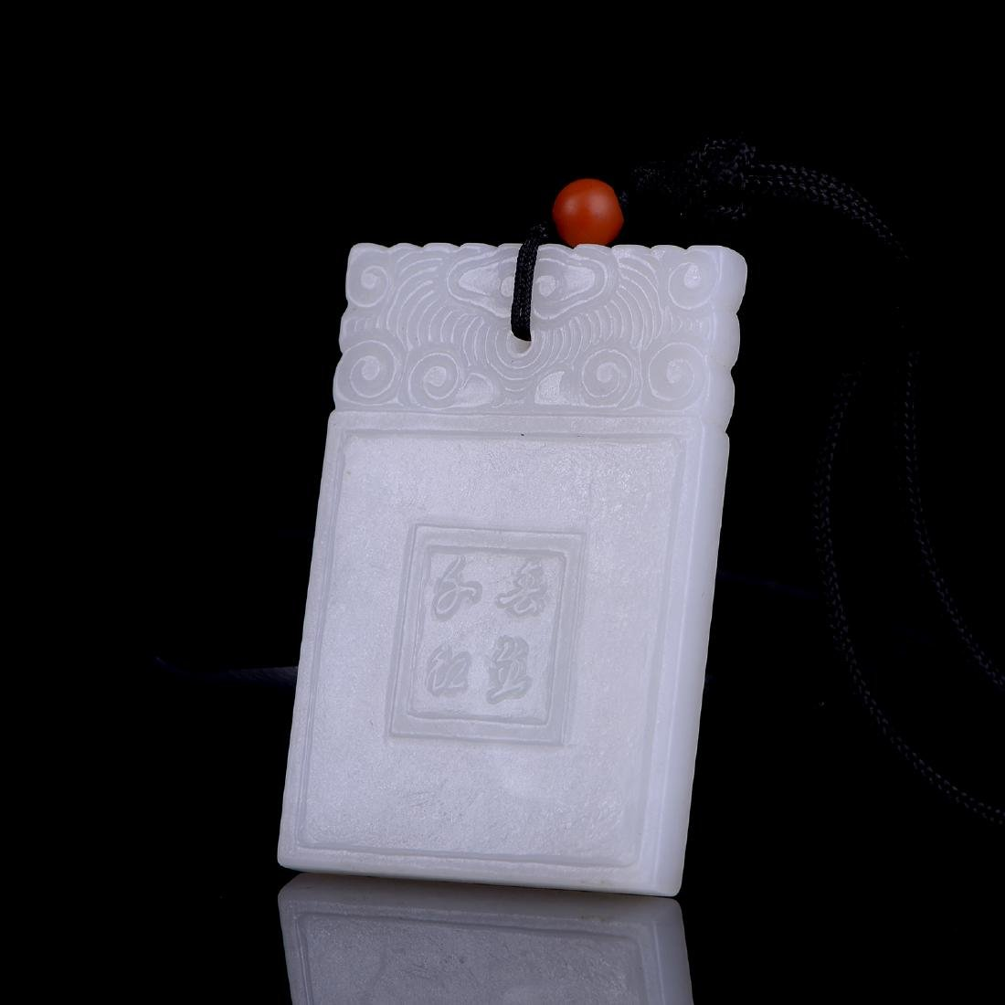 CHINESE STORY-TELLING HETIAN WHITE JADE PLAQUE - 6
