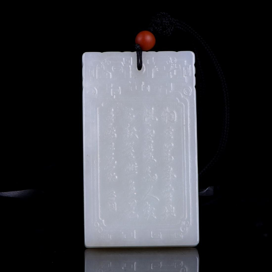 CHINESE STORY-TELLING HETIAN WHITE JADE PLAQUE - 2