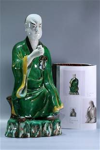 CHINESE THREE COLOR PORCELAIN LUOHAN