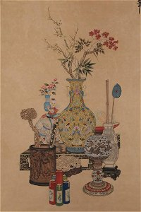 A ANTIQUE CURIOS PAINTING ON PAPER