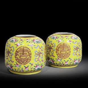 PAIR OF CHINESE FAMILLE ROSE PORCELAIN BOWLS