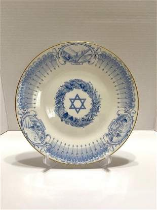 Boehm Judaic Collection Porcelain Wall Plate Israel