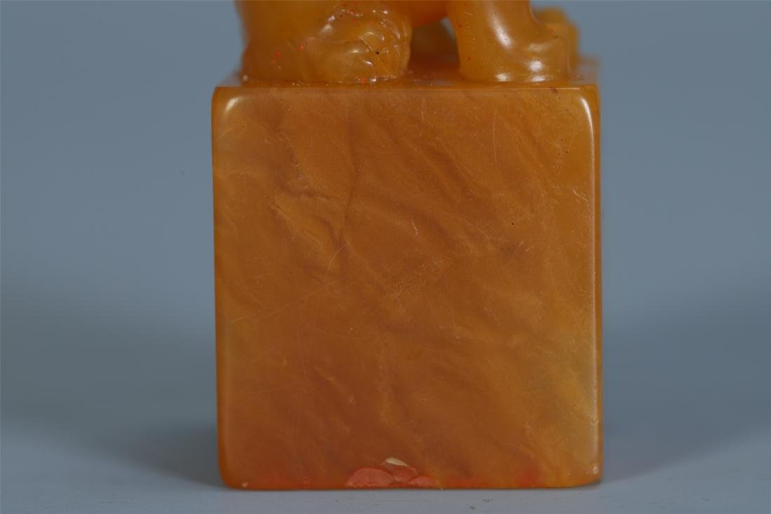 A Chinese Carved Soapstone Seal - 10