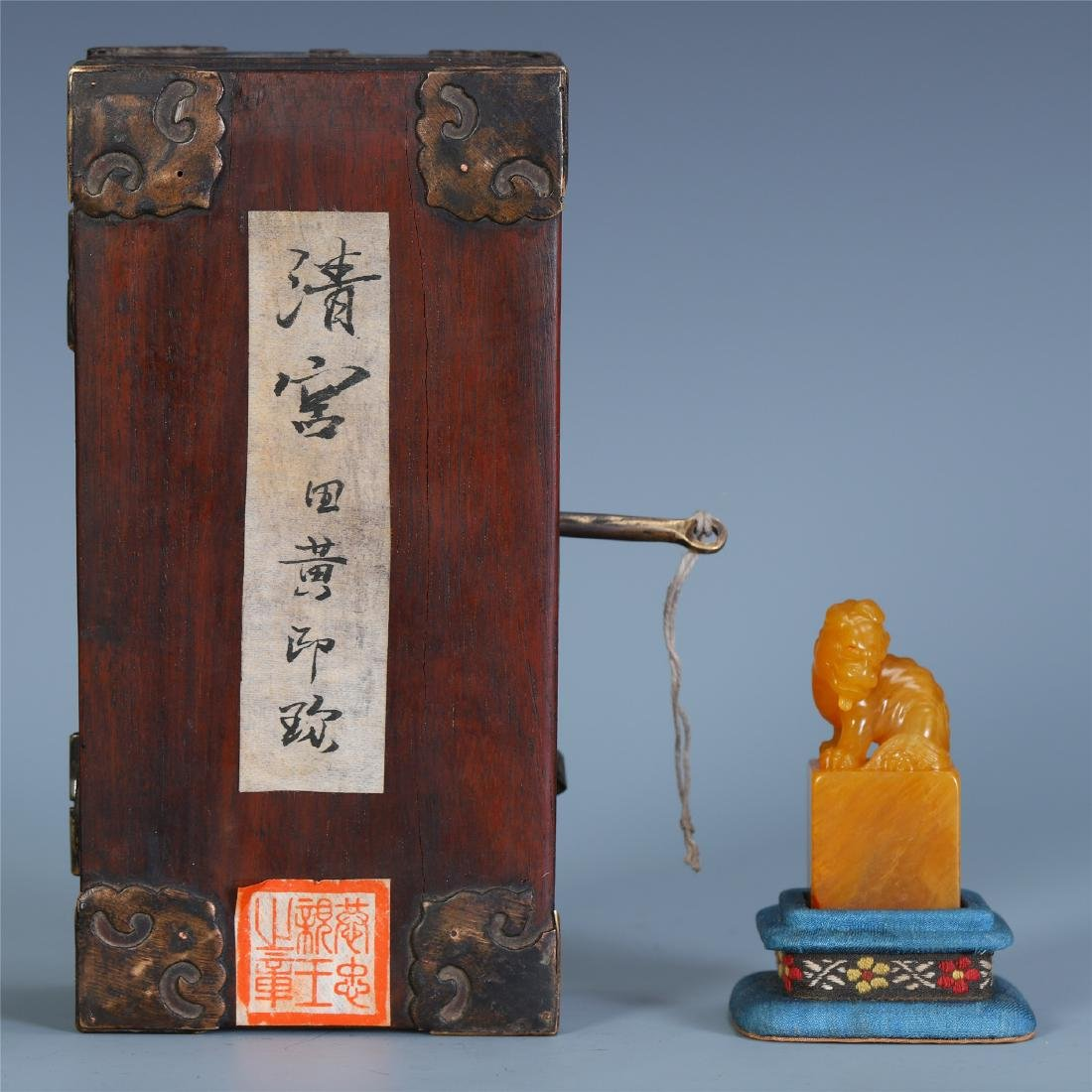 A Chinese Carved Soapstone Seal