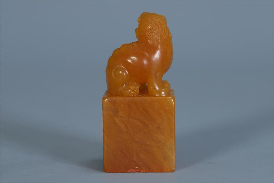 A Chinese Carved Soapstone Seal - 4