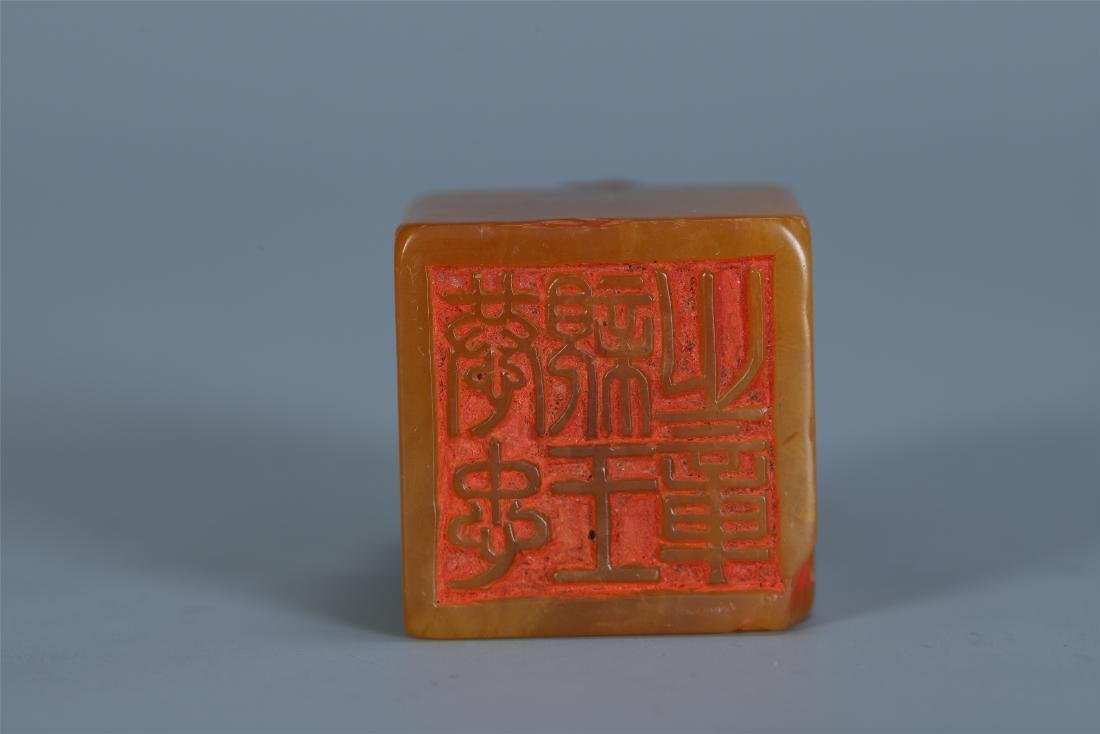 A Chinese Carved Soapstone Seal - 6