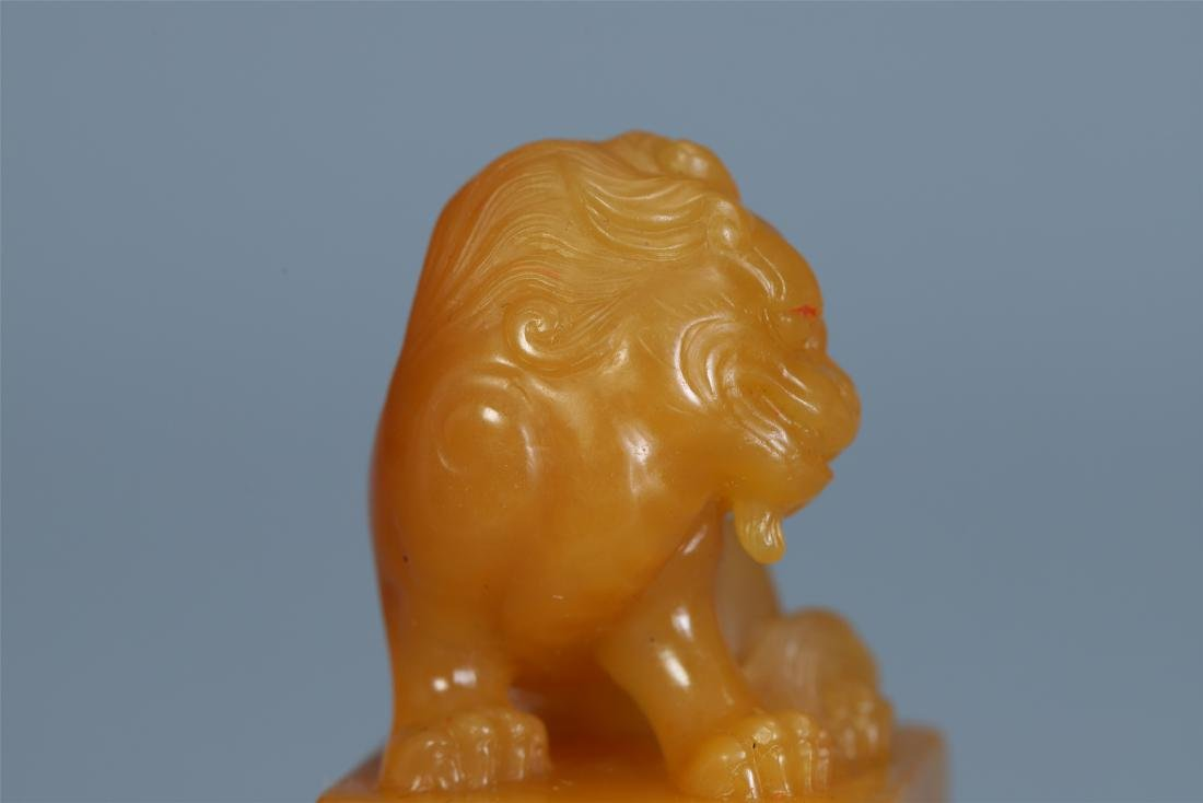 A Chinese Carved Soapstone Seal - 7