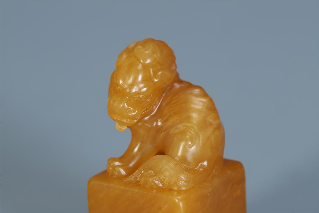 A Chinese Carved Soapstone Seal - 8