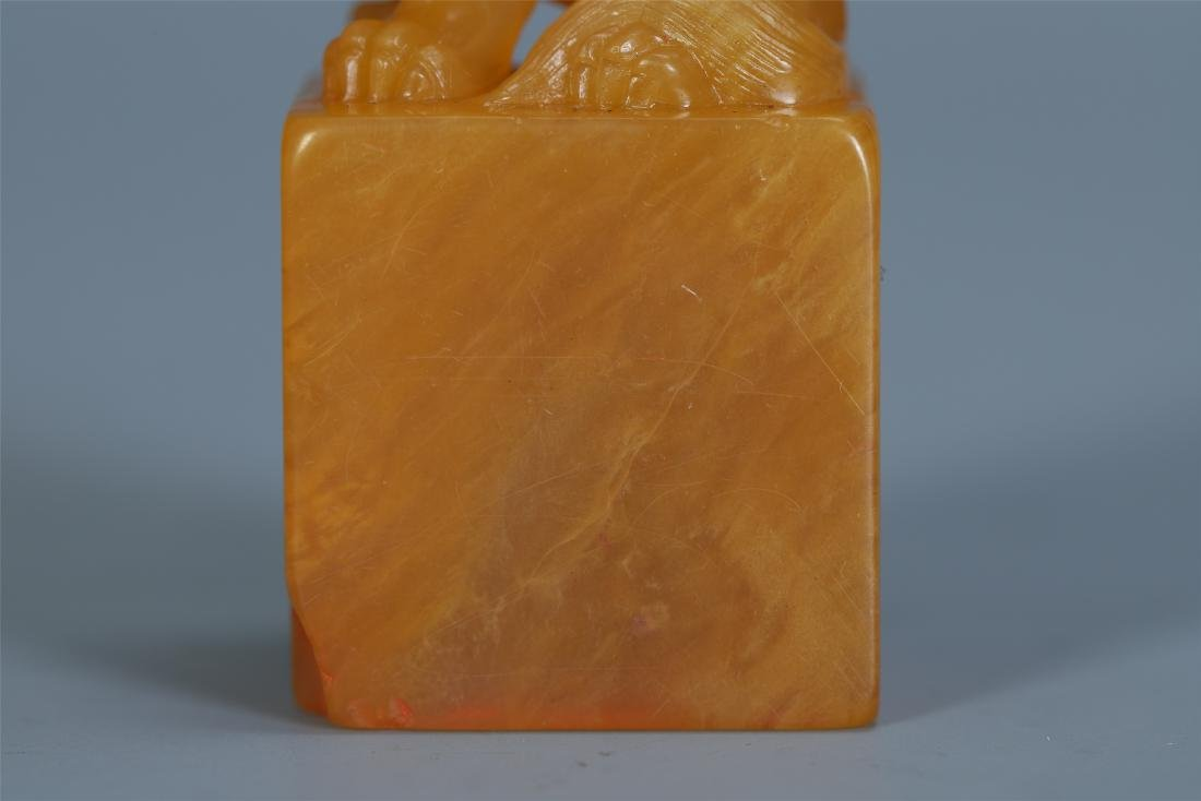 A Chinese Carved Soapstone Seal - 9