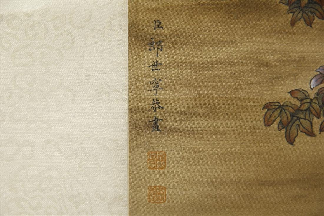 An Anonymous Chinese Silk Scroll Painting of Flowers - 8