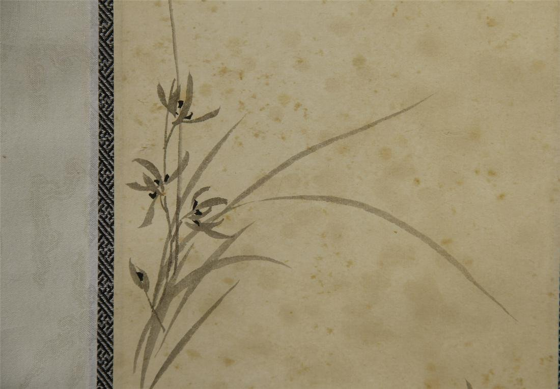 Four Chinese Scroll Paintings of Flowers by Zhang Boju - 10