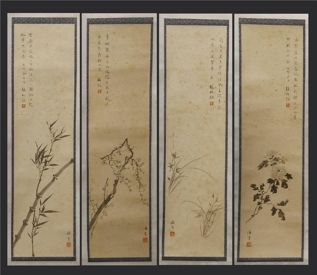 Four Chinese Scroll Paintings of Flowers by Zhang Boju