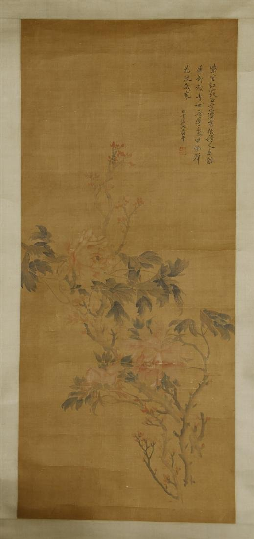 A  Chinese Silk Scroll Painting of Flowers by Yun