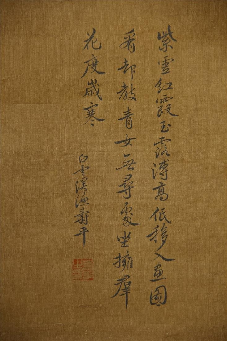 A  Chinese Silk Scroll Painting of Flowers by Yun - 2
