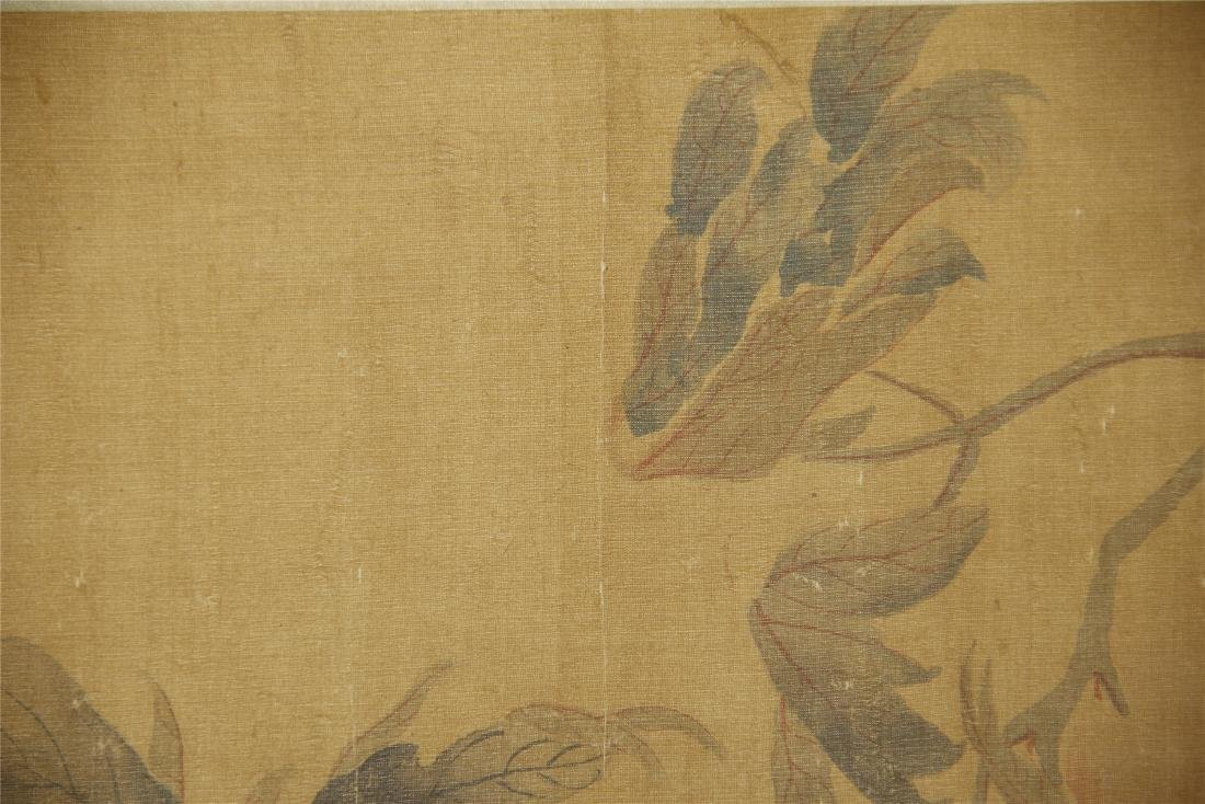 A  Chinese Silk Scroll Painting of Flowers by Yun - 4