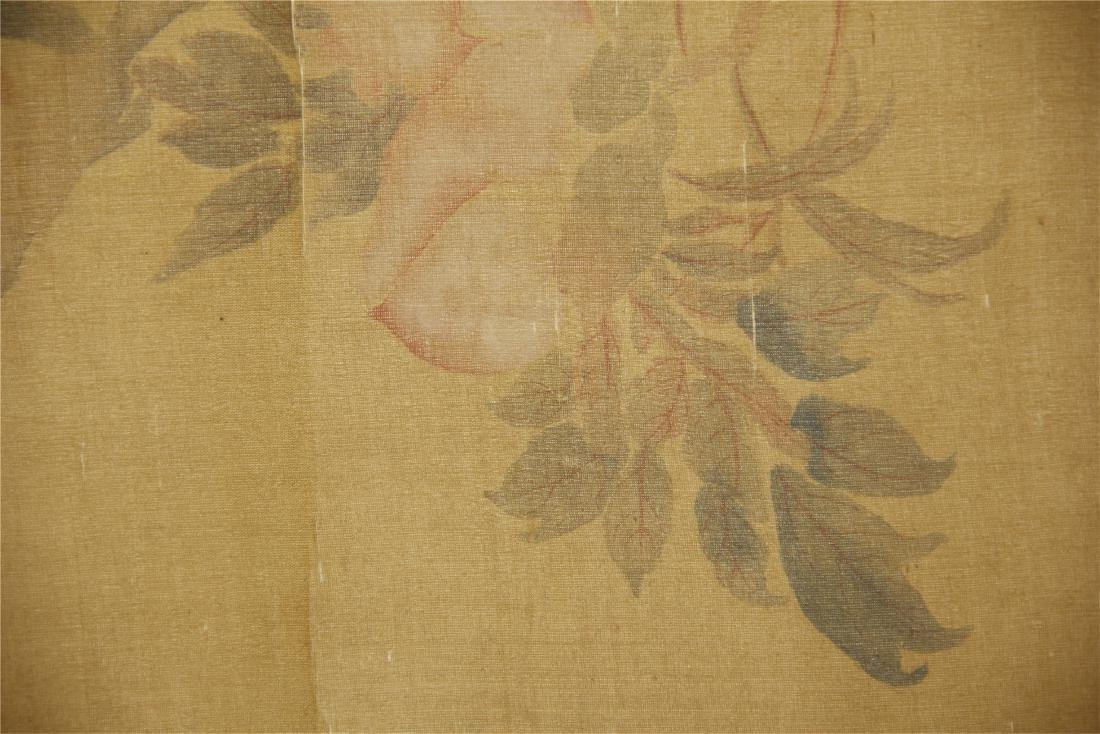 A  Chinese Silk Scroll Painting of Flowers by Yun - 8