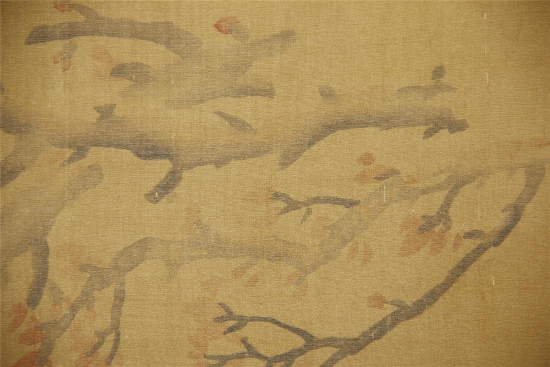 A  Chinese Silk Scroll Painting of Flowers by Yun - 9