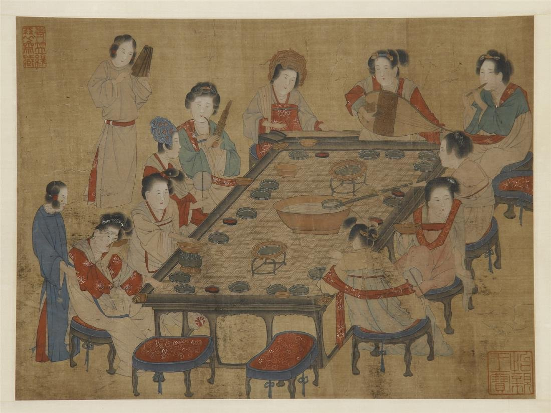 An Anonymous Chinese Silk Scroll Painting