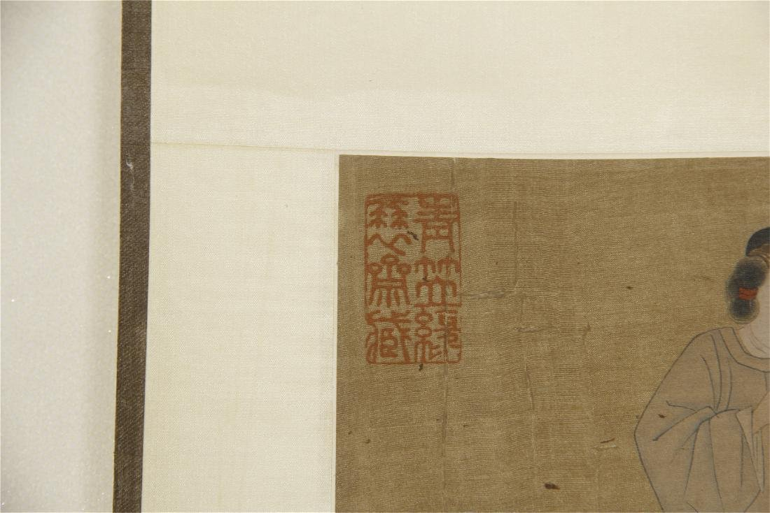 An Anonymous Chinese Silk Scroll Painting - 2