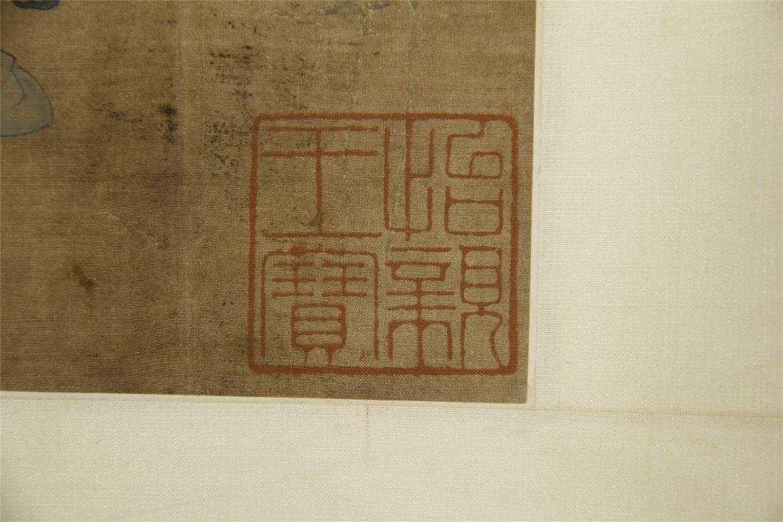 An Anonymous Chinese Silk Scroll Painting - 7